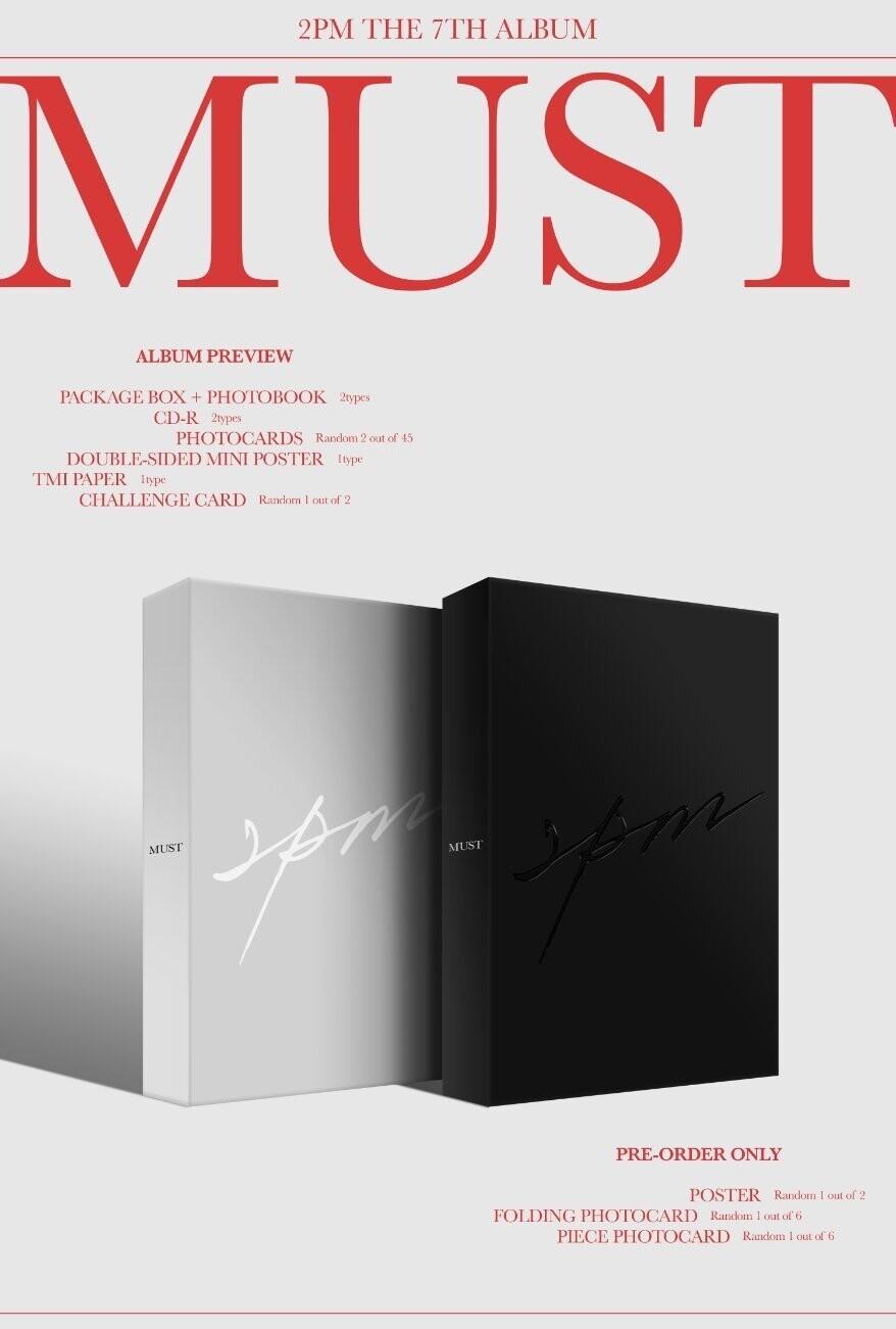 2PM - MUST [7TH ALBUM]