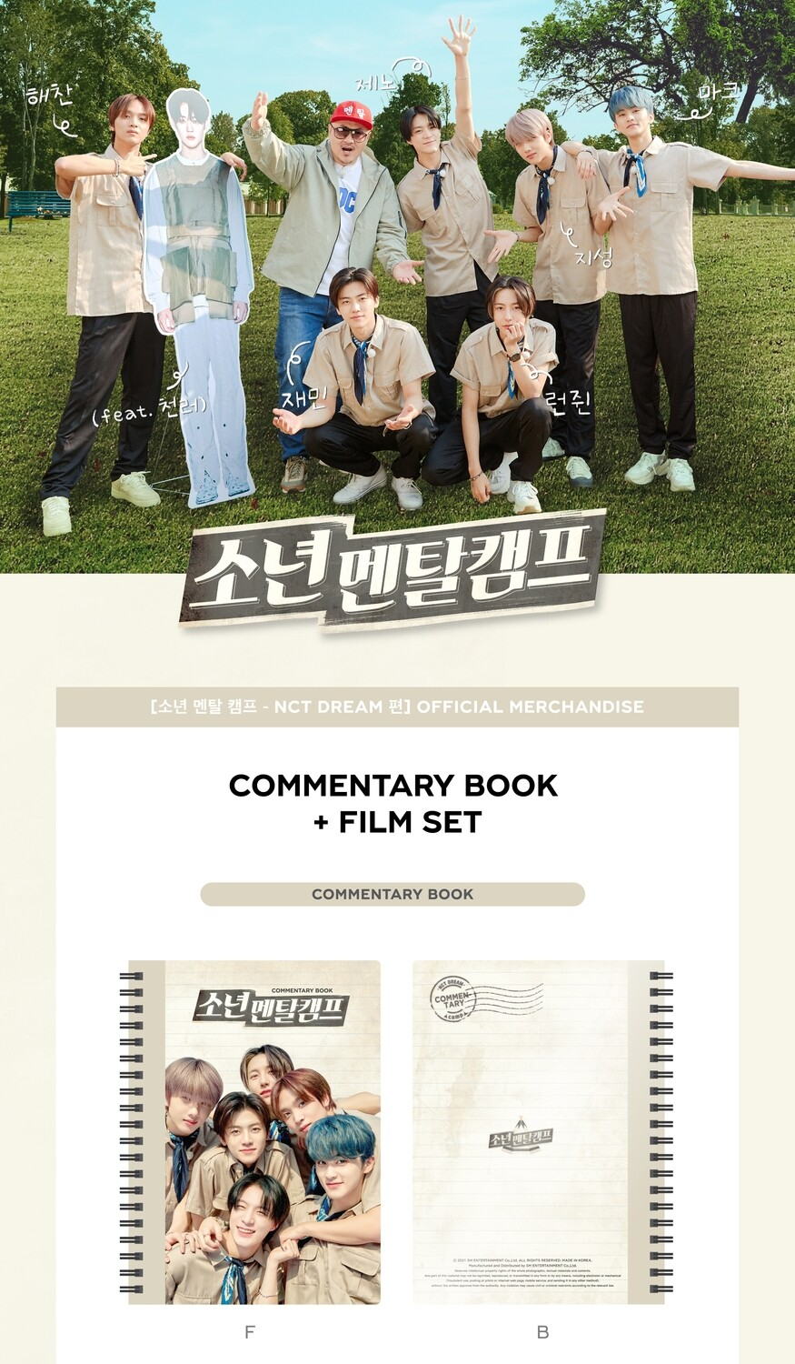 NCT DREAM - COMMENTARY BOOK + FILM SET - 'Boys Mental Camp'