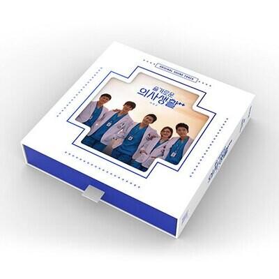 Hospital Playlist Season 2 Album OST