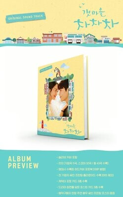 Hometown Cha-cha-cha OST Album, Photo Essay and Script Book