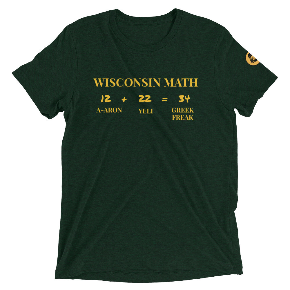 WISCONSIN MATH - GREEN AND GOLD