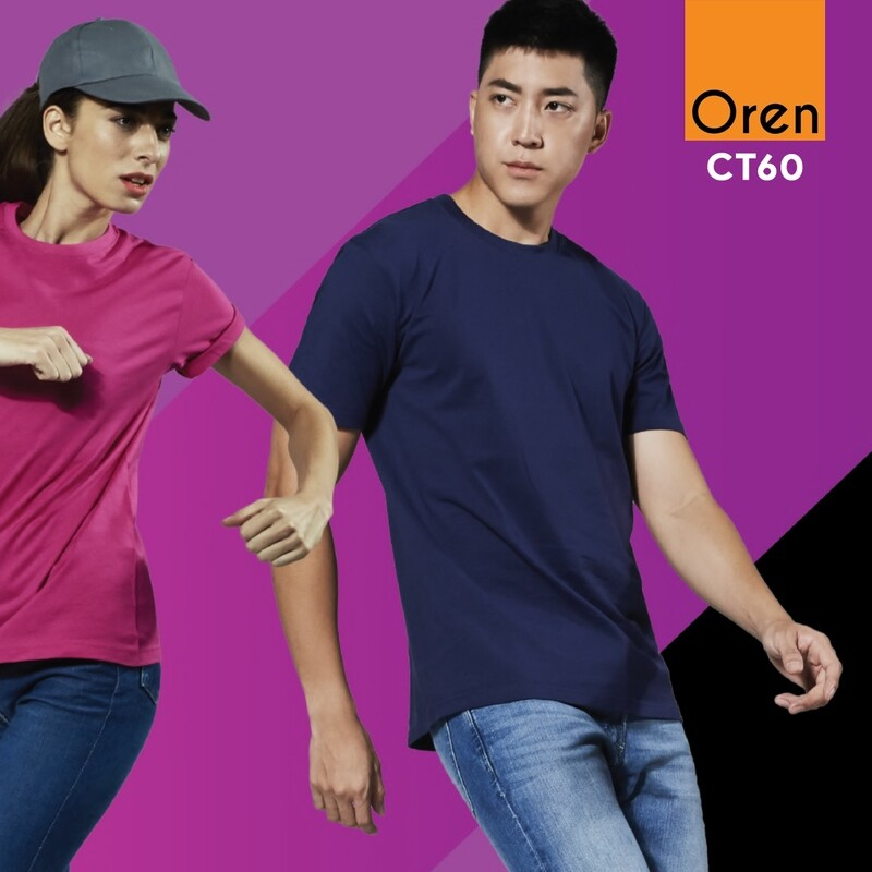 ORENSPORT CT60 T Shirt Superior Cotton (180gsm) DTG Print