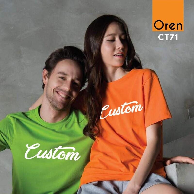 [BEST SELLING] ORENSPORT CT71 Superb Cotton (200gsm) DTG Print