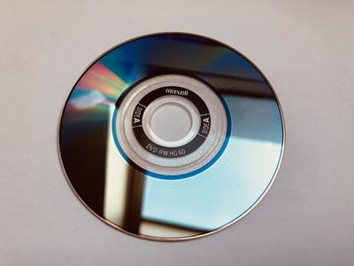 NUMERISATION DVD MINI