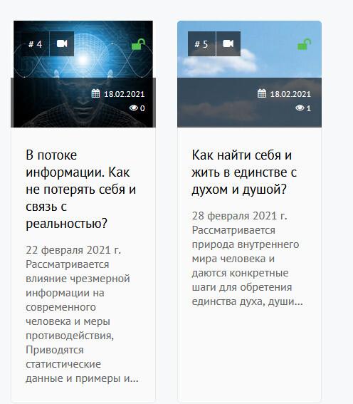 Видеозаписи вебинаров