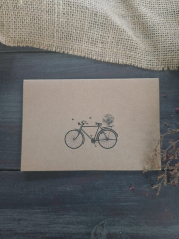 Gift Card 7