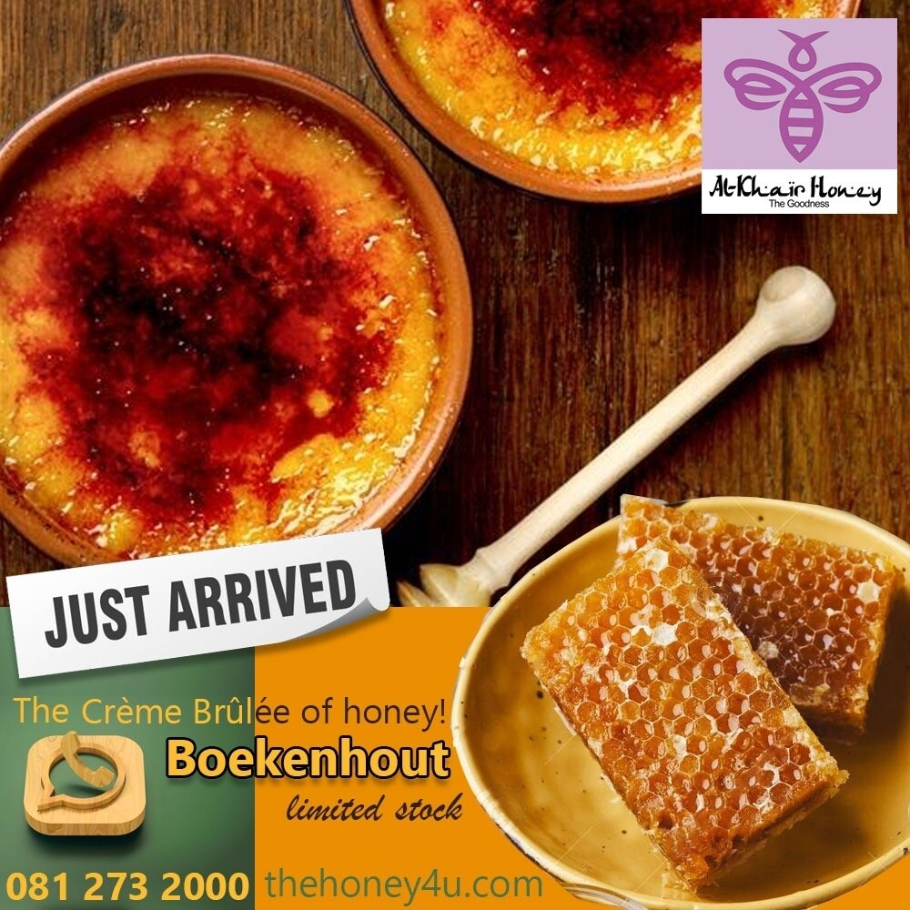 Pure Honey, Boekenhout, 370g Glass  Jar