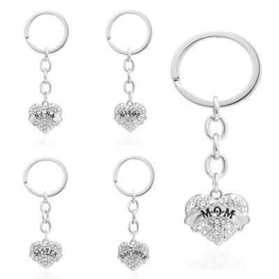 Женский брелок для ключей в форме сердца