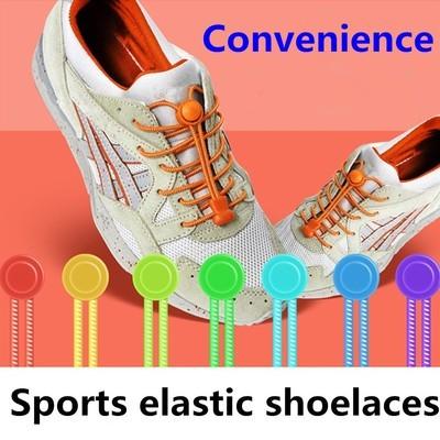Шнурки с кнопкой для обуви