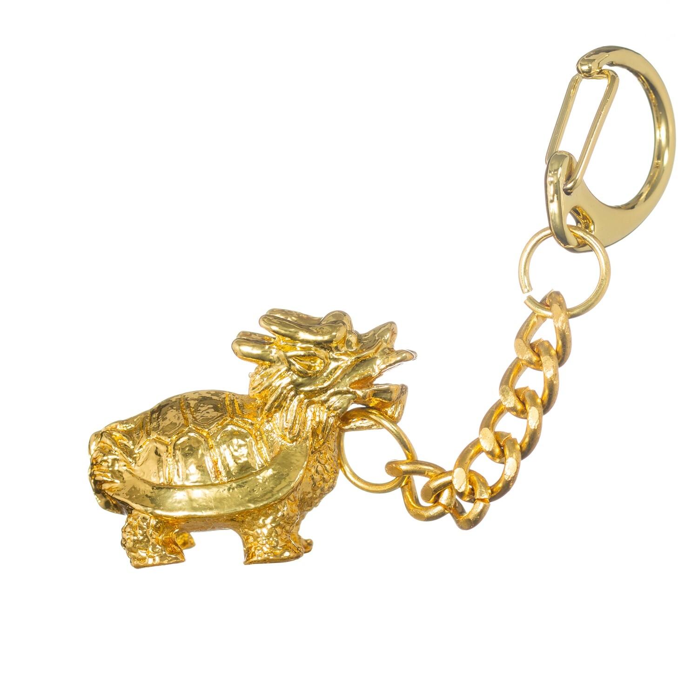 Dragon Turtle Key Chain