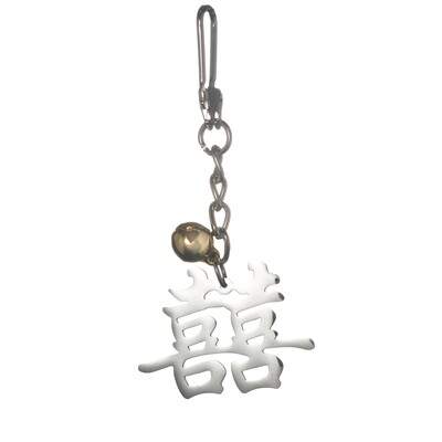 Double Happiness  Charm Key Chain Amulet