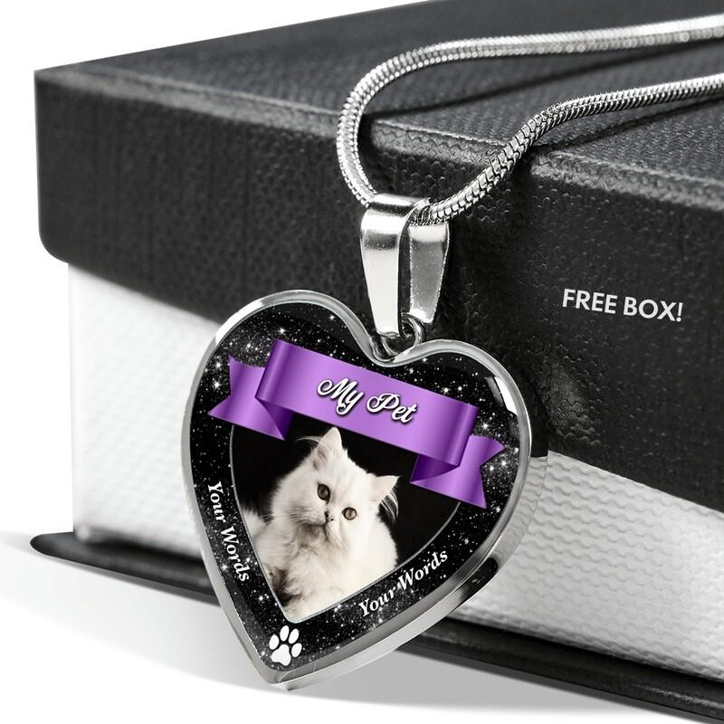 Send a Heart (Pet) - Custom Design Service Only