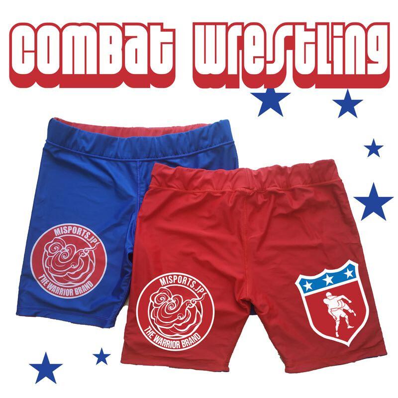 CW Shorts