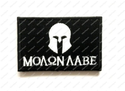 WG060 Moaon AAbe spartan Patch With Velcro - Full Color