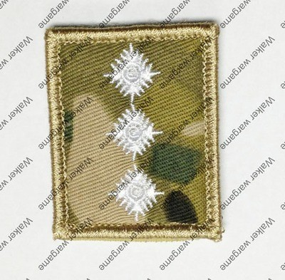 B2256 UK British Army Captain Rank Patch With Velcro - Multicam Colour