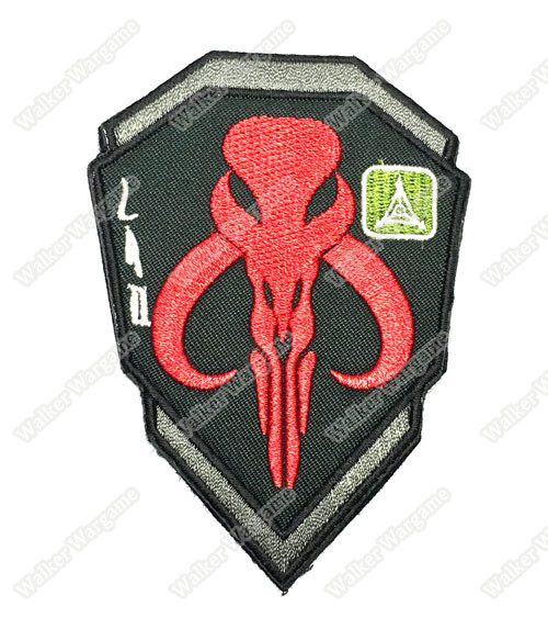 WG033 Bounty Hunter Patch With Velcro - Full Colour