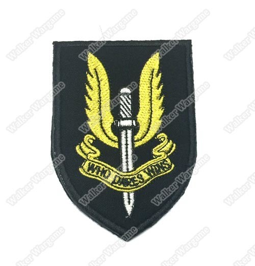 PB126 UK SAS Special Force Patch With Velcro - Full Colour