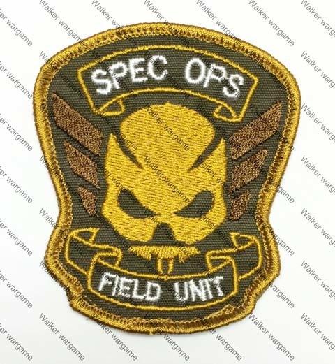 B2100 Resident Evil Umbrella Company Special Force Field Unit - Full Colour