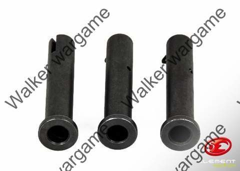 Element Receiver Lock Pin Set (G3/SG1/MC51)
