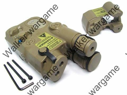 Tactical AN / PEQ-16 Style Battery Case Box With RIS Mount - Tan