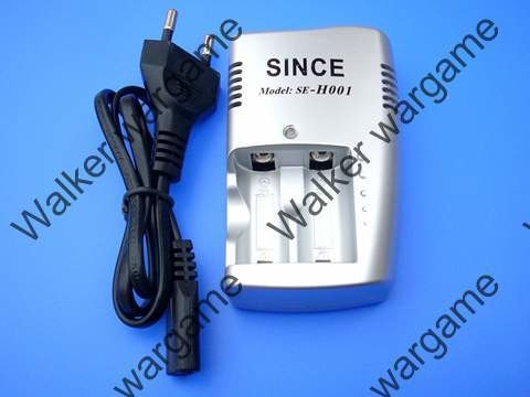 UiFire 3V CR123A Rechargeable Battery Charger (from 3.0v to 3.7v battery)