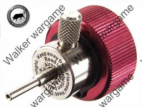 Original Madbull XG02 Propane Adapter (New Version)
