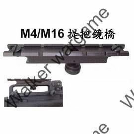 Weaver Rail 20mm Carry Handle Mount Base fit M4A1