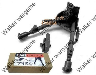 M-3 Tactical Full Metal Sniper Rifle Bipod - Short