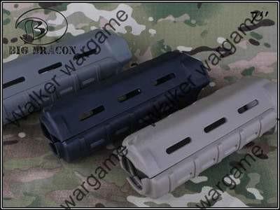 Tactical 7 inch Big Dragon PTS MOE M4/M16 Mid Length Handguard - Black & Tan