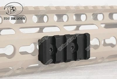BD Tactical KeyMod Modular Picatinny Rail NOV NSR RAIL - 1 Pice Short