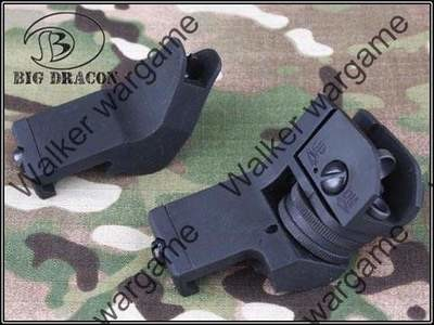 Tactical Back Up Sight Offset Sight (Side Sight) - Black