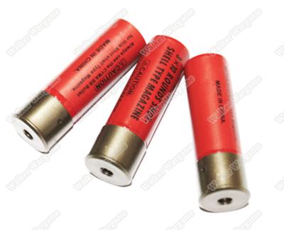 CYMA M870 Shotgun Shell for Marui System (4pcs)