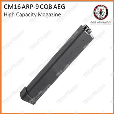 G&G CM16 ARP9 CQB AEG Spare Magazine 300rds Hicap Mag