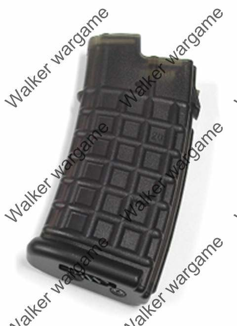 JG AUG Plastic High Cap Magazine 420 Round Capacity - Fit Airsoft Gun