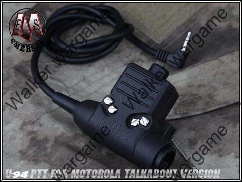 PTT (Push To Talk) Motorola 1 Pin - Ex113MS