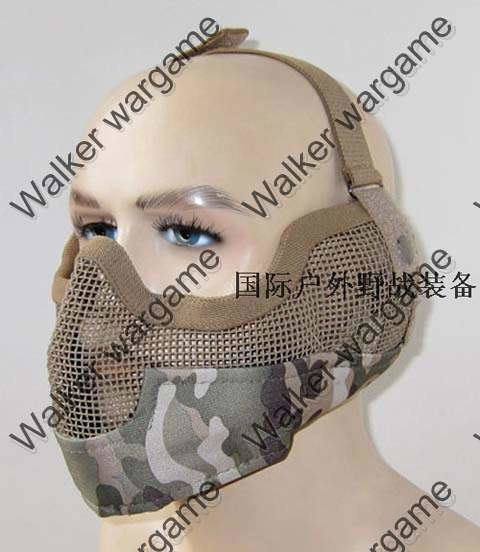 V2 Stalker Type Half Face Metal Mesh Mask - Multi Camo