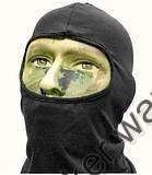 Balaclava Hood 1 Hole Head Face Mask - SWAT Black
