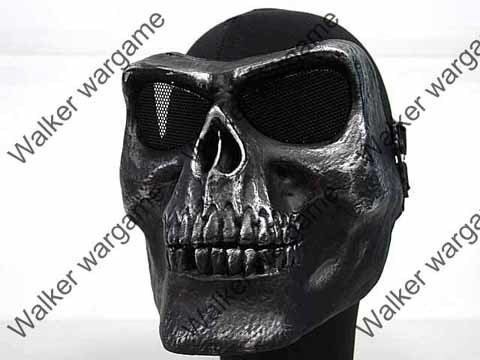 M02 Skull Plastic Full Face Protector Mask - Metal Black