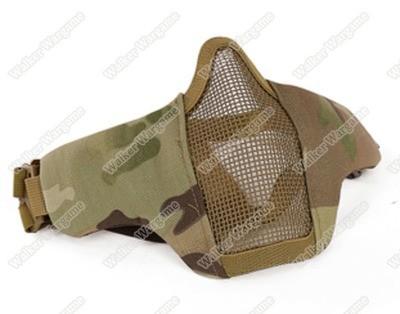 V1 Stalker Type Half Face Metal Mesh Mask - US Special Force Multicam