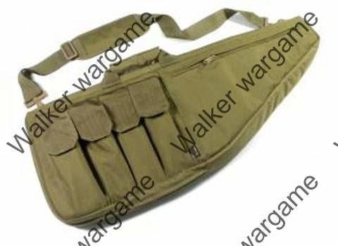 71cm AEG Rifle And Sub-Machine Gun Case Gun Bag - Coyote Tan