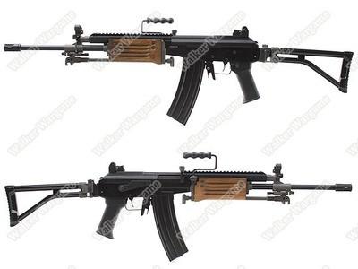 ICS ICAR GRM IMI Galil (South Africa R4 Rifle) AEG Full Metal With Bipod