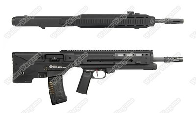 Ares SOC AR SLR Bullup Airsoft Electric Assault Rifle AEG