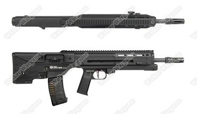 Ares SOC AR SLR Bullup Airsoft Electric Assault Rifle AEG