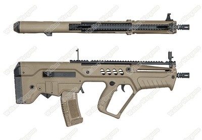 Ares Licensed Tavor TAR21 Bullpup Short Airsoft AEG Rifle - Black