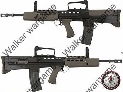 G&G British Troops SA80 L85A1 Carbine Full Metal Electric Blow Back - New ETU MOSFET