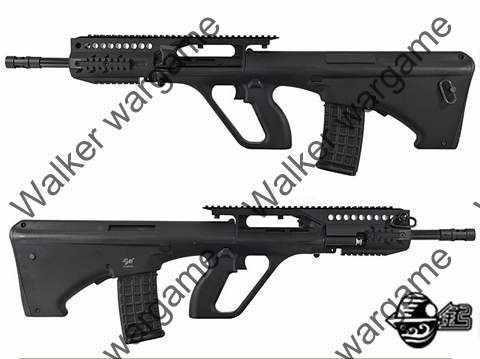 JG Full Metal AUG A4 CQB RAS Rail System