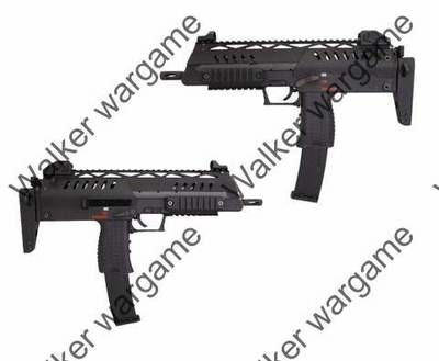 WE SMG 8 (MP7) Green Gas Blow Back SMG - Black