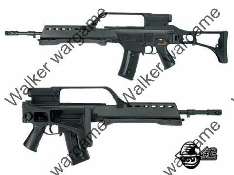 JG G36E Rifle With Bipod and 3x Scope