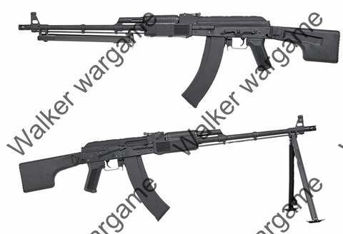 CYMA AK RPK (Real Wood) Metal AEG Rifle with Bipod (CM.052)