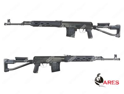 ARES Izhmash SVDS Dragunov Spring Power Air Cocking Sniper Rifle - Black